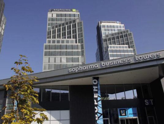 Фармацевтический концерн Софарма – производитель препарата Сиднофарм