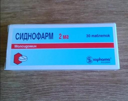 Сиднофарм: препараты-аналоги