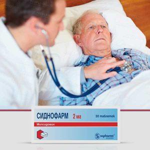 Сиднофарм лекарственный препарат